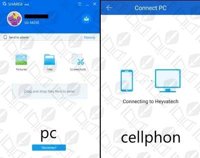 انتقال فایل از گوشی به کامپیوتر