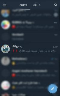 حالت روح تلگرام x