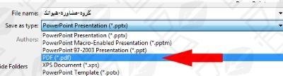 تبدیل پاور به PDF