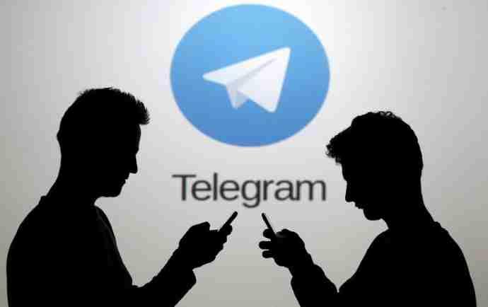 تغییر تم تلگرام