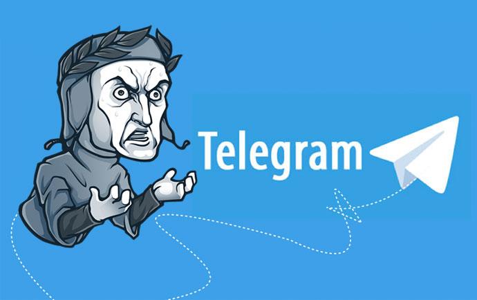 رفع مشکل عدم ارسال پیام در تلگرام