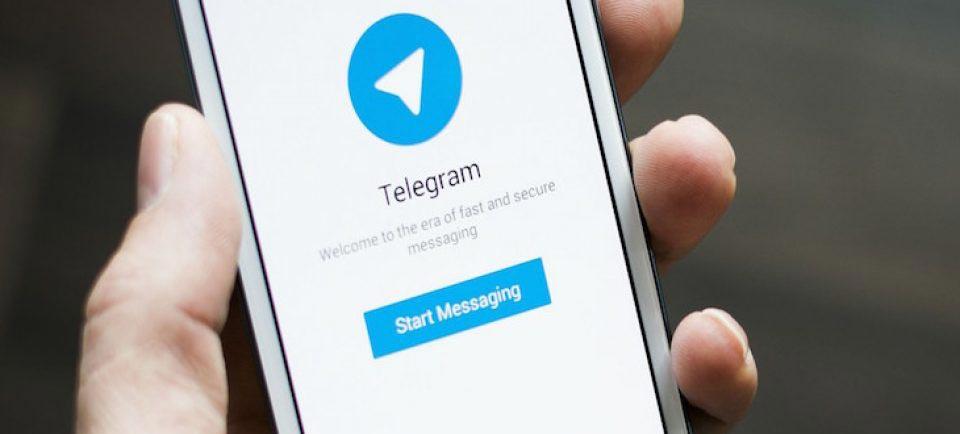 برگرداندن اکانت حذف شده تلگرام