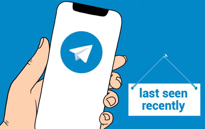 تغییر لست سین تلگرام و تنظیمات آخرین بازدید تلگرام