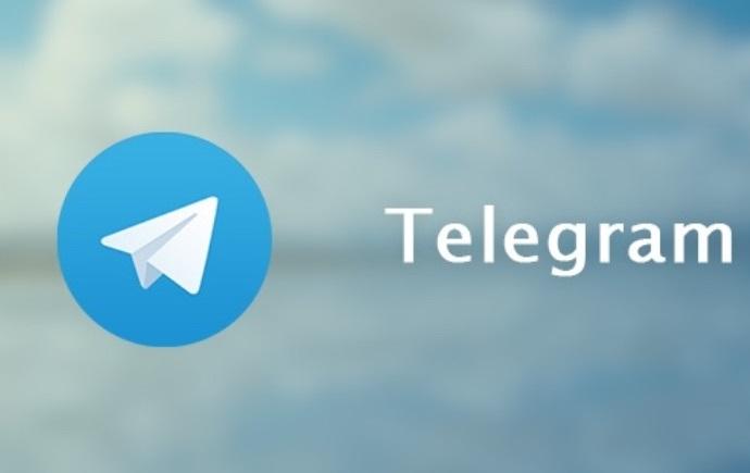 ریپورت کانال تلگرام در اندروید چگونه است