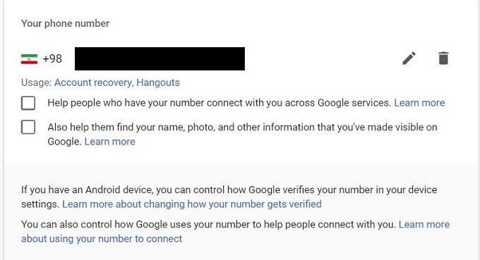 حذف شماره تلفن از ایمیل