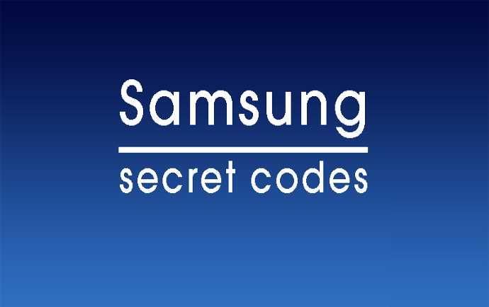 کد تست گوشی سامسونگ ( کد های مخفی سامسونگ )