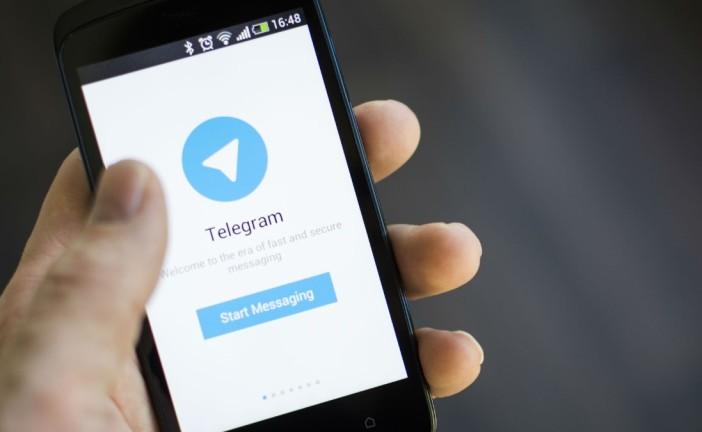 چگونه تیک دوم تلگرام را برداریم ؟