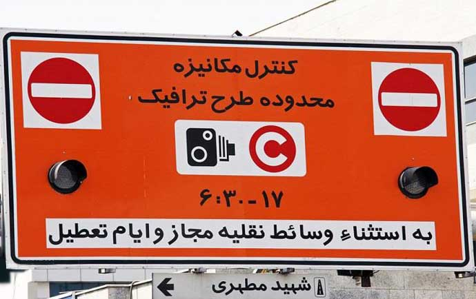 چگونه در سامانه تهران من ثبت نام کنم؟