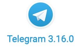 حذف پیام ارسالی در تلگرام و حذف استیکر در بروز رسانی تلگرام