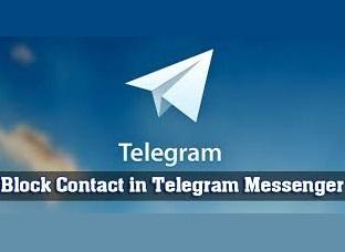 تشخیص بلاک شدن در تلگرام و خارج شدن از بلاک در تلگرام