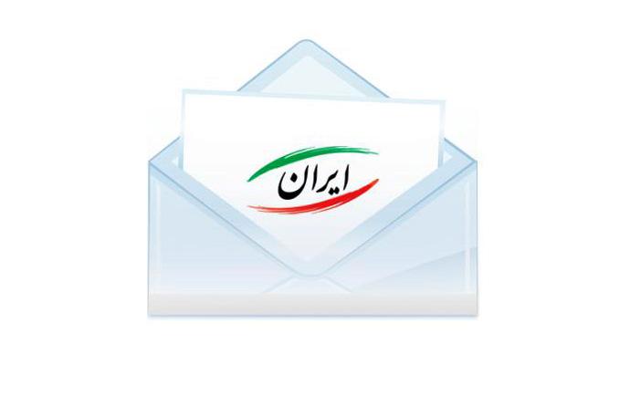 معرفی همه سرویس های ایمیل ملی