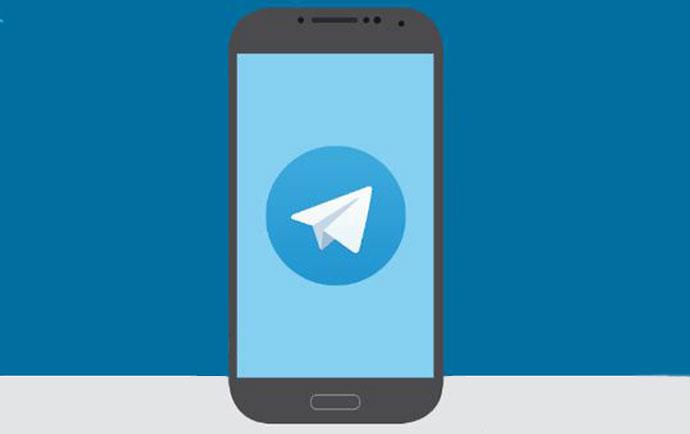 روش حذف نام فرستنده در تلگرام