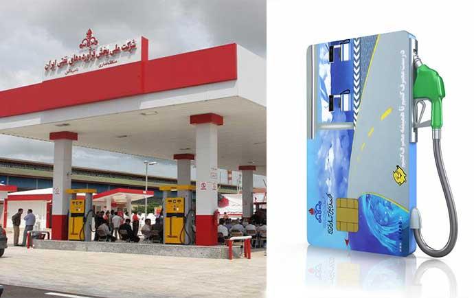 آموزش ثبت نام کارت سوخت خودرو شخصی