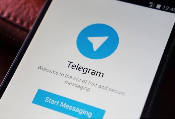 ارسال پیام تصویری تلگرام و دانلود تلگرام جدید نسخه 4