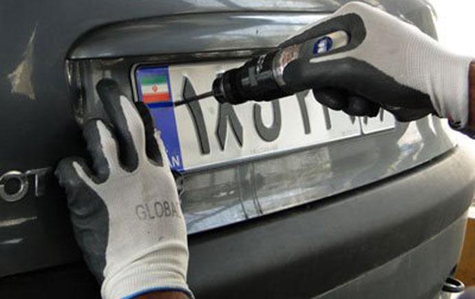 مراکز تعویض پلاک خودرو و موتور سال 98