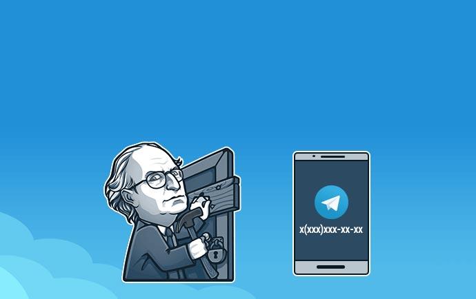 مخفی کردن شماره تلگرام