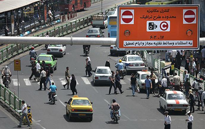 آموزش ثبت نام و خرید تردد در طرح ترافیک جدید تهران