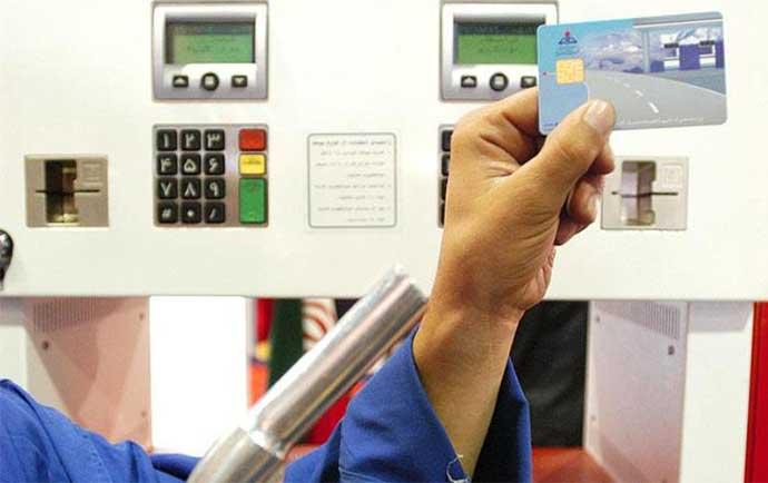 رمزگذاری کارت سوخت و فراموشی رمز کارت سوخت
