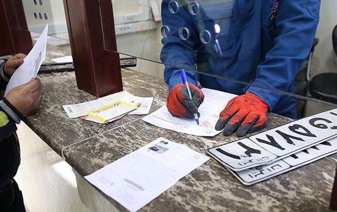 مراکز تعویض پلاک استان کردستان