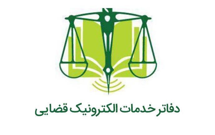 مراکز ثبت نام سامانه ثنا