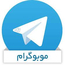 تلگرام غیر رسمی یا برنامه موبوگرام چیست ؟