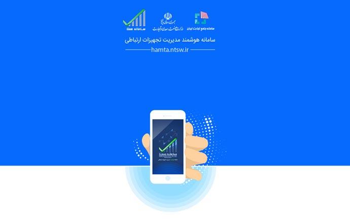 انتقال مالکیت گوشی الجی