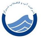 راهنمای مشاهده قبض آب فارس و پرداخت قبوض آب فارس