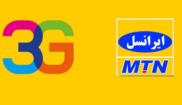 تنظیمات اینترنت ایرانسل برای گوشی آیفون